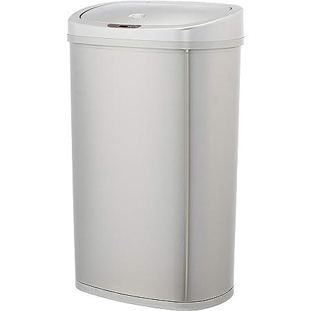 Amazon Basics Poubelle automatique en acier inoxydable - Rectangulaire, 50 litres