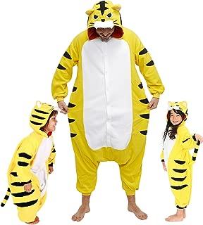 Tiger Kigurumi (All Ages Costume)
