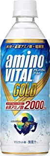 〔飲料〕 キリン アミノバイタルGOLD 2000ドリンク 555ml PET 2ケース (1ケース24本入り)(500 ゴールド)(KIRIN) キリンビバレッジ