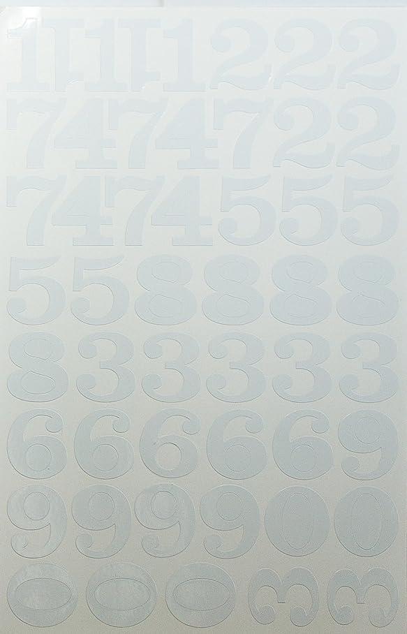 Jazzstick Large Number 0-9 Decorative Sticker Value Pack Bulk 5 sheets White 14C05 r002413698
