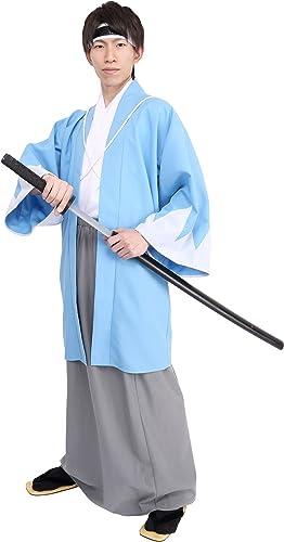 Im japanischen Stil Kostuem Shinsengumi Kostuem Chu-Zeit-Maenner  180cm
