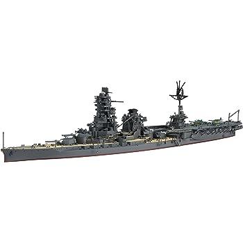 フジミ模型 1/700 特シリーズ No.89 日本海軍航空戦艦 日向 プラモデル 特89