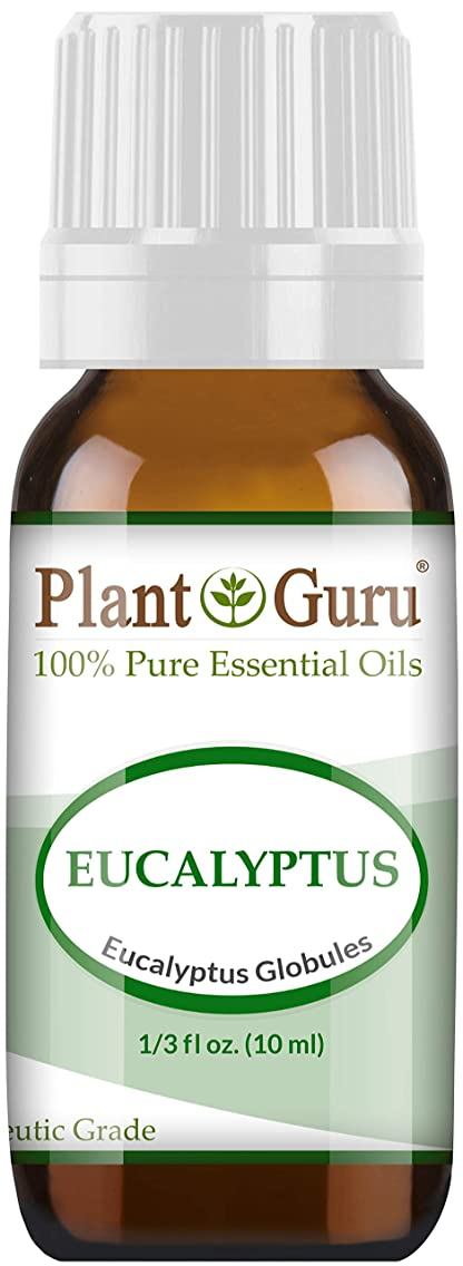 Eucalyptus Essential Oil 10 ml 100% Pure Undiluted Therapeutic Grade for Aromatherapy Diffuser, Sinus Relief, Allergies, Cold and Flu, Cough, Nasal and Chest Congestion
