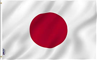 Anley Fly Breeze 3x5 Foot Japan Flag - Vivid Color and UV Fade Resistant - Canvas Header and Double Stitched - Japanese National Flags Polyester with Brass Grommets 3 X 5 Ft