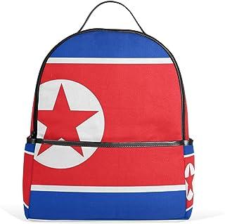 Mochila escolar con bandera de Misc Og North Korea para estudiantes, para niños, adolescentes, niñas y niños