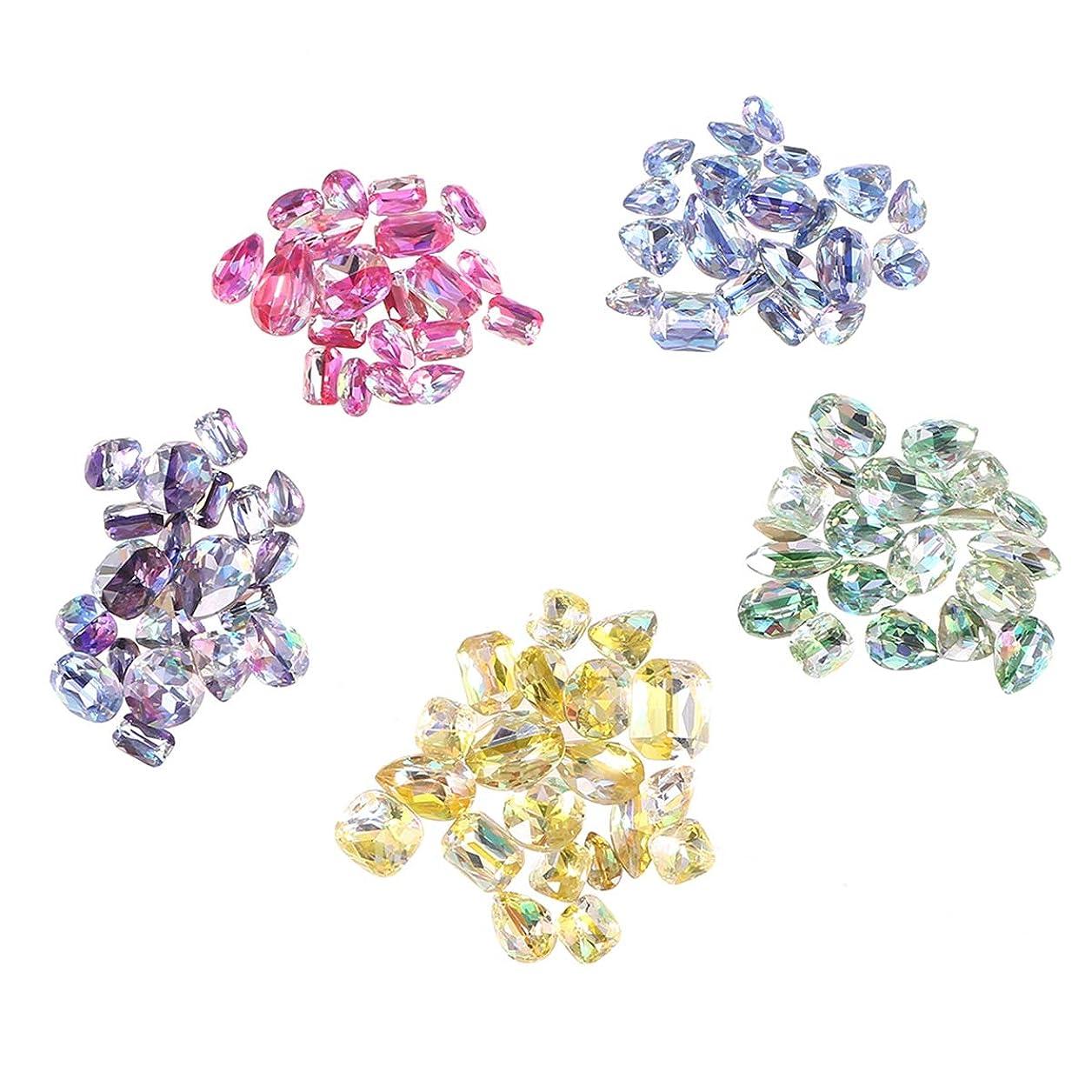 メトロポリタン熟すチーターLurrose ガラス ラインストーン マニキュア ストーン カラフル ネイルアクセサリー 女性 レディー 20色 ランダム 混合 100ピース