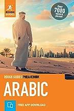 Rough Guides Phrasebook Arabic (Rough Guides Phrasebooks)