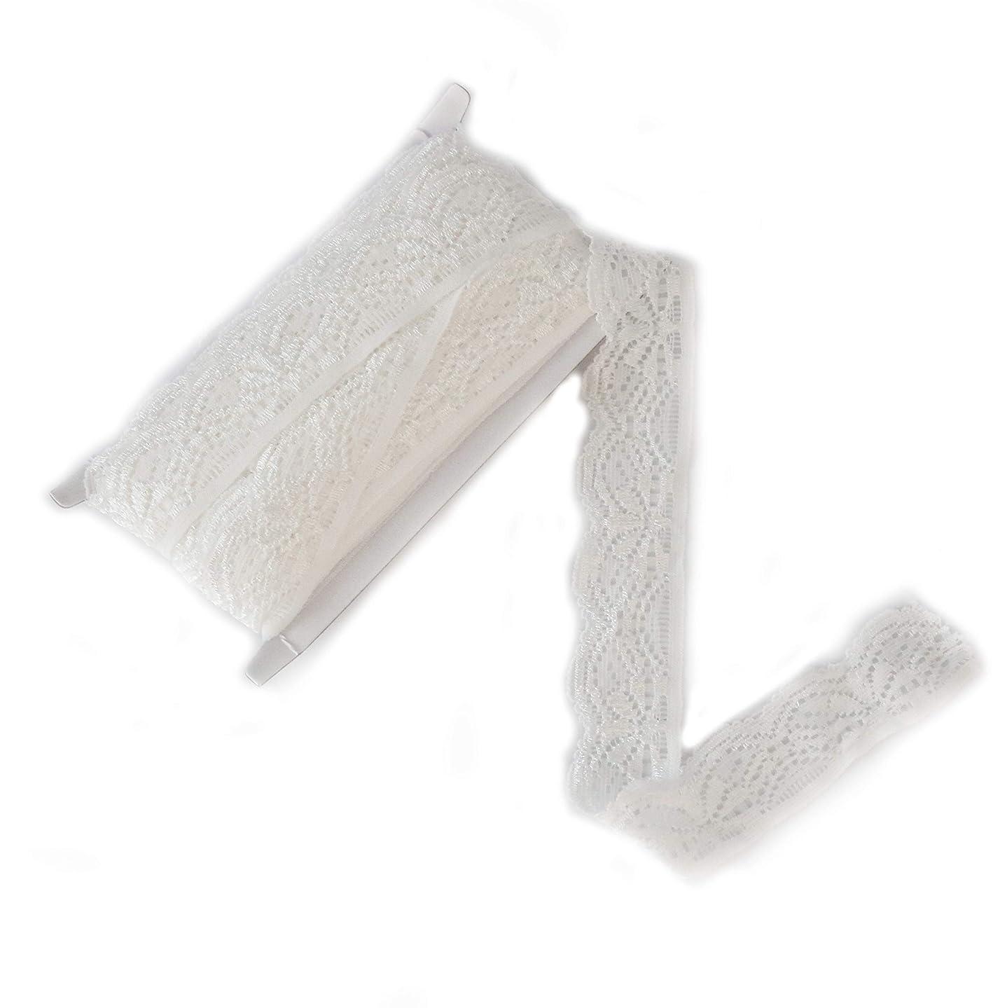 ELLAMAMA Elastic Lace Trim Soft Stretch DIY Craft Delicate Ribbon Vintage 5/8 Inch Wide 10yds for Wedding Decorations Headbands Garters (white) ddr248590291