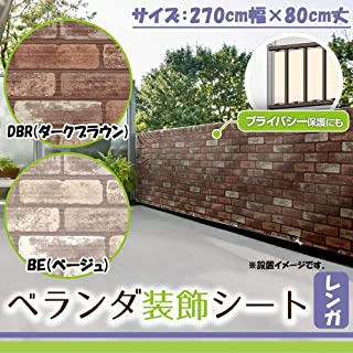 明和格拉维亚 墙贴 深棕色 270cm宽×80cm长 深棕色 厚み : 0.5mm -