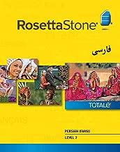 Rosetta Stone Persian (Farsi) Level 2 for Mac [Download]
