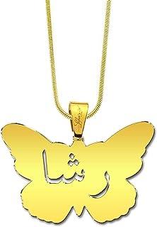 سلسلة وقلادة اسم رشا مطلى ذهب عيار 18