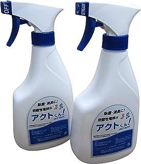 アクトくん微酸性電解水 500mlスプレー2本セット 除菌消臭水
