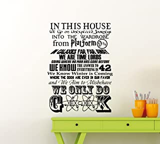 in This House We Do Geek Wall Decal Harry Potter Star Wars Geekery Sign Motivational Word Cloud Vinyl Sticker Quote Gift Decor Room Art Stencil Decor Mural Removable Poster 55me
