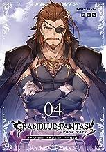 表紙: 【新装版】グランブルーファンタジー(4) (サイコミ×裏少年サンデーコミックス) | cocho