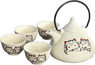 Panbado Set Service à Thé Asiatique - 4 Tasses 1 Théière Chinoise Kung Fu Thé en Porcelaine Céramique Motif Maneki Neko Ch...