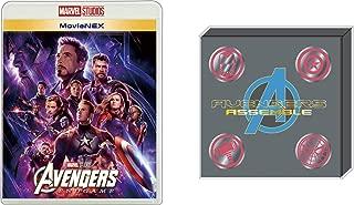 【Amazon.co.jp限定】アベンジャーズ/エンドゲーム MovieNEX [ブルーレイ+DVD+デジタルコピー+MovieNEXワールド](オリジナルピンバッチセット付き) [Blu-ray]