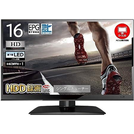 東京Deco 16V型 ハイビジョン 液晶テレビ LEDバックライト [外付けHDD録画対応] HDMI PC入力 HD HDD録画 液晶 地デジ CPRM USB w012