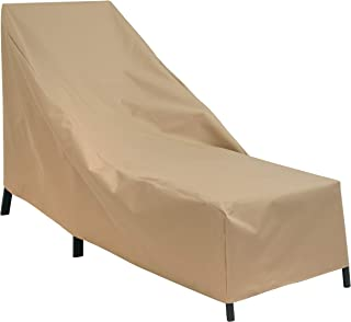 Modern Leisure, Beige 7648A Basics Outdoor Patio Chaise Lounge Chair Cover-Water Resistant (76 L x 27 W x 25 H inches)