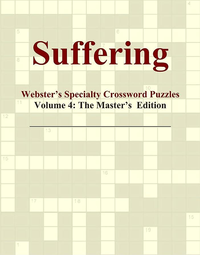 敏感な良いコンドームSuffering - Webster's Specialty Crossword Puzzles, Volume 4: The Master's Edition