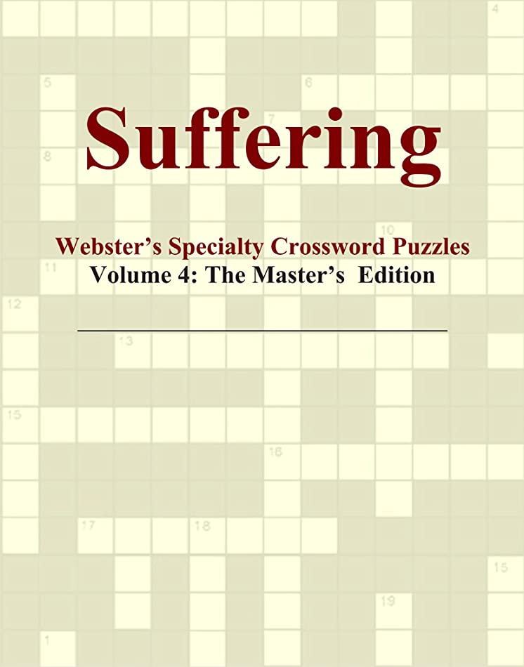 ラフ睡眠遅い賄賂Suffering - Webster's Specialty Crossword Puzzles, Volume 4: The Master's Edition