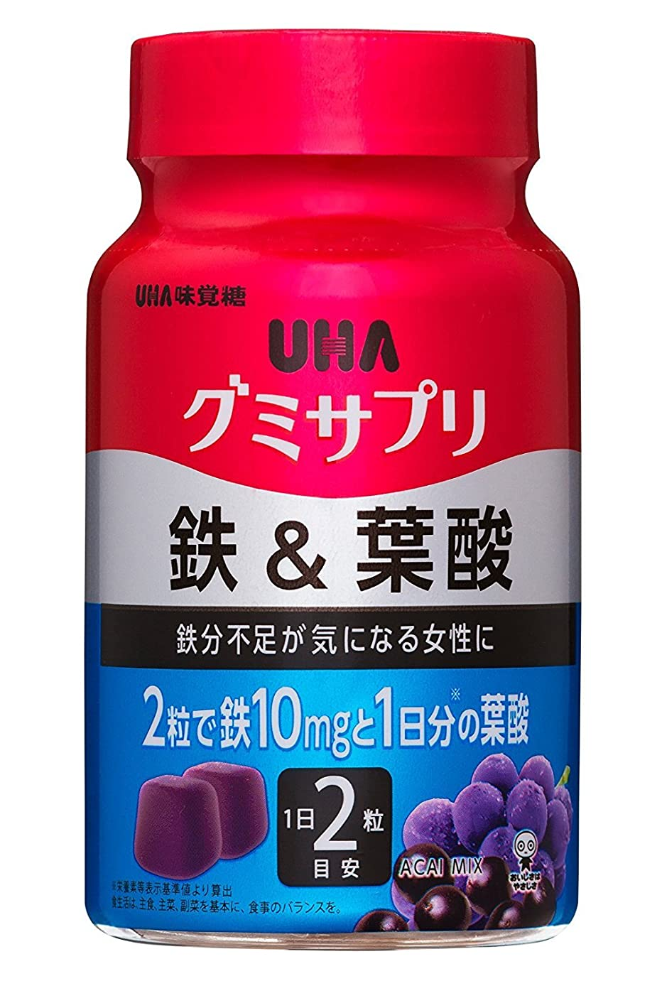 似ている学んだドライバUHAグミサプリ 鉄&葉酸 アサイーミックス味 ボトルタイプ 60粒 30日分