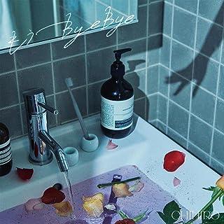 [Single] CHIHIRO – もうByeBye [FLAC + MP3 320 / WEB]