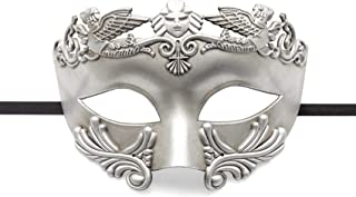 antique halloween masks