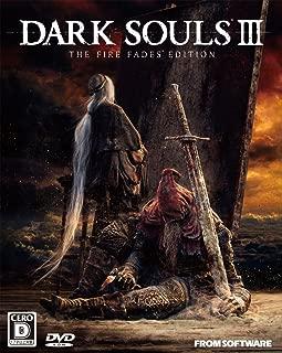 フロムソフトウェア DARK SOULS III THE FIRE FADES 特典付版