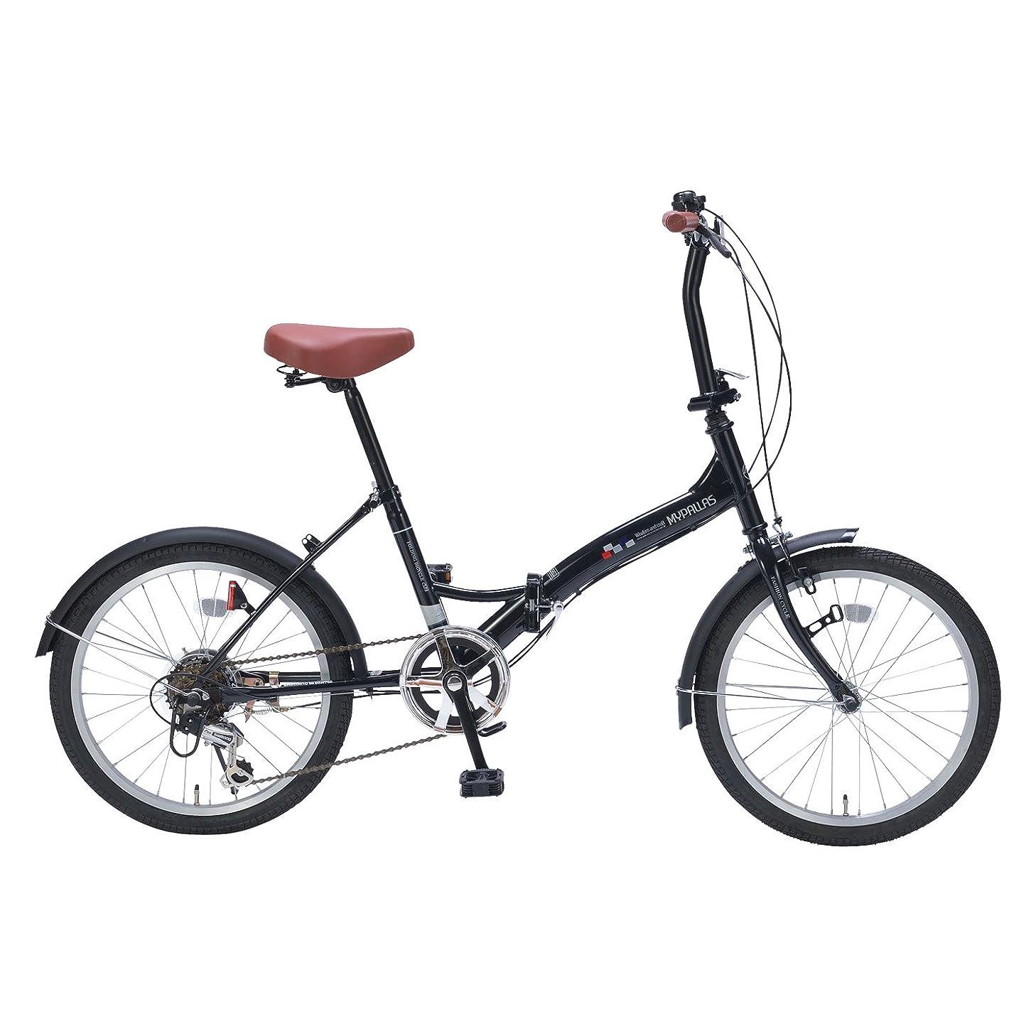 それる段階賢いMy Pallas(マイパラス) 折りたたみ自転車 20インチ 6段変速 M-209