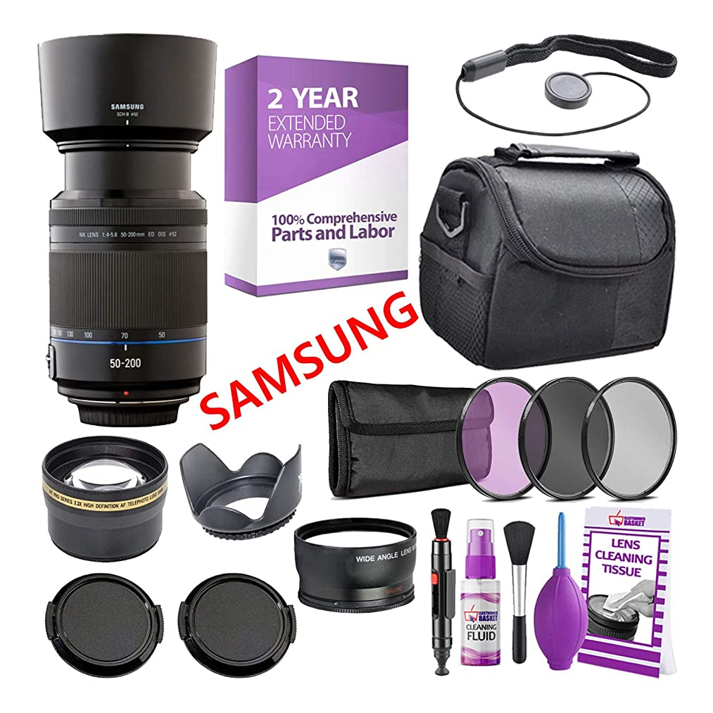Samsung 50-200mm f/4.0-5.6 Telephoto Zoom Lens NX Mount EX-T50200CSB (International) + Warranty + Case + Accessories Bundle