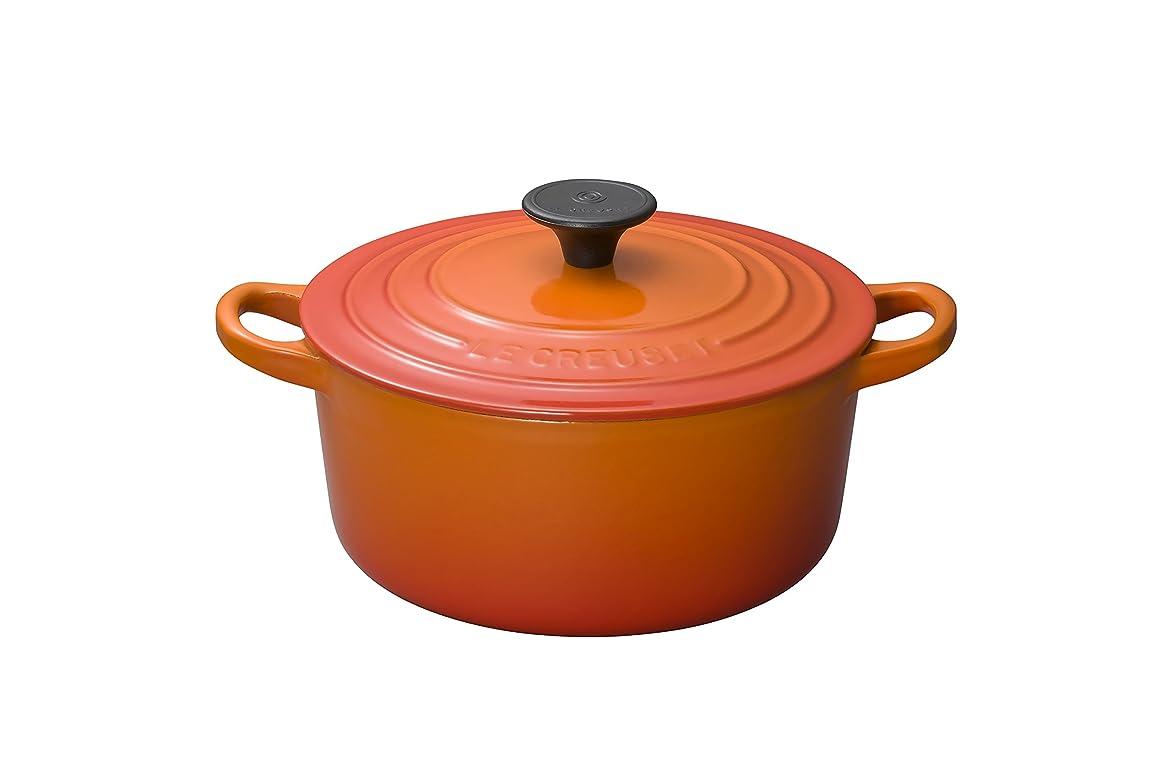 熱心な取るに足らないファーザーファージュルクルーゼ ココット ロンド ホーロー 鍋 IH 対応 18cm オレンジ