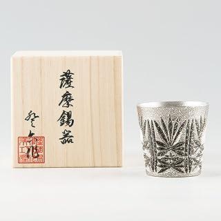 岩切美巧堂 薩摩錫器 切子グラス 鹿児島県指定伝統工芸