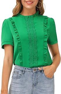 GRACE KARIN Women's Puff Sleeve Lace Crochet Frilled Mock Neck Ruffle Blouse Tops