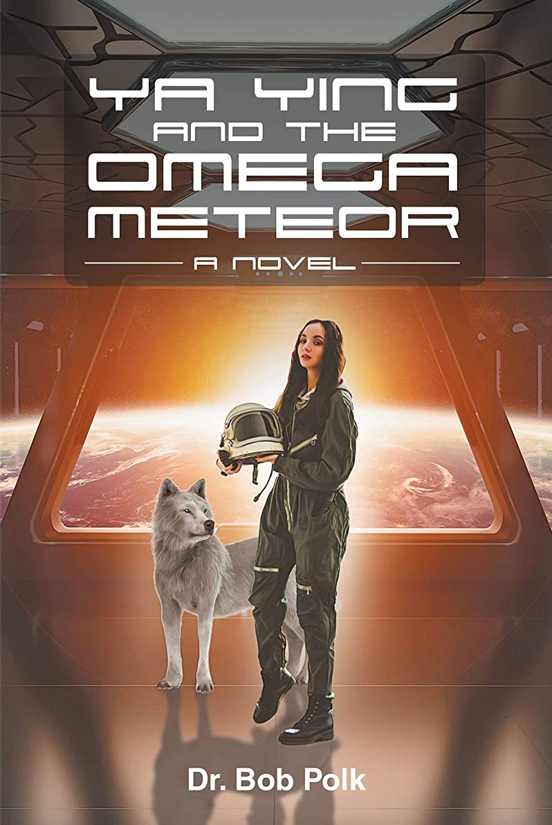 いいねスチール呼吸Ya Ying and the Omega Meteor (English Edition)
