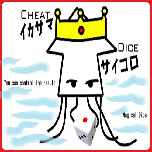 Cheat Dice