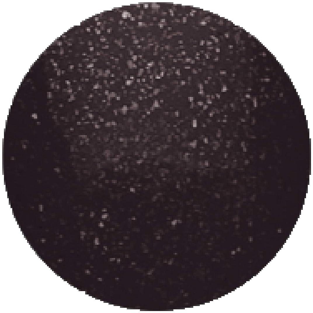 に応じてコンクリート雷雨Entity One Color Couture Gel Polish - Posh in Pink - 0.5oz / 15ml