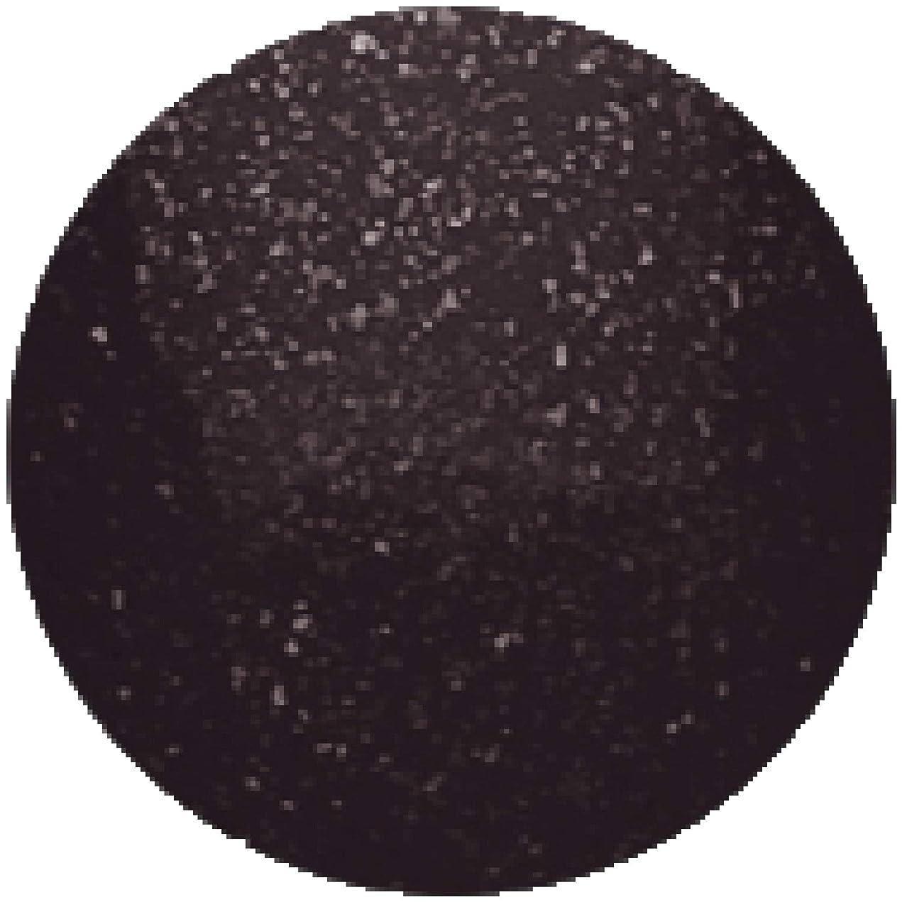 レコーダー心理的にビーズEntity One Color Couture Gel Polish - Power Suit - 0.5oz / 15ml