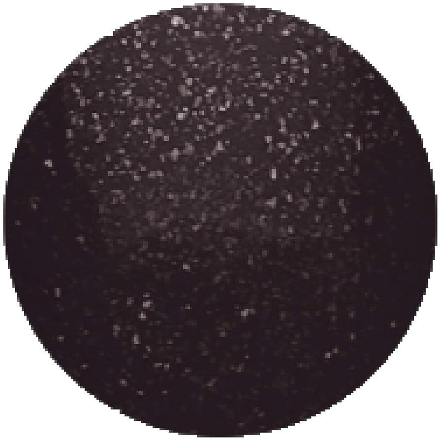 急いでシャッフルインフルエンザEntity One Color Couture Gel Polish - Posh in Pink - 0.5oz / 15ml