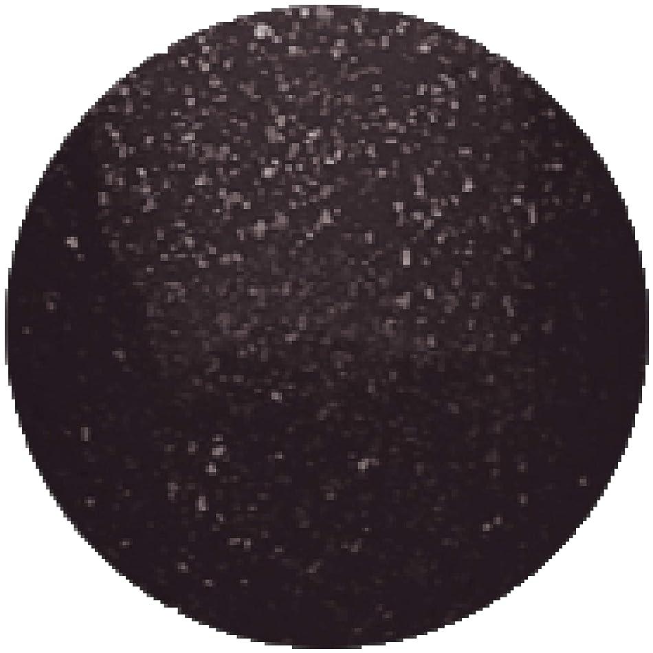 水銀のお手入れサイクロプスEntity One Color Couture Gel Polish - Posh in Pink - 0.5oz / 15ml