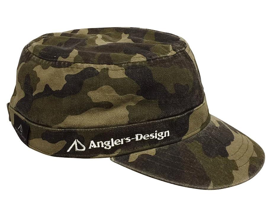 不十分なファイバ用心するアングラーズデザイン(Anglers Design) カモフラージュ ワークキャップ II ADC-12 グリーンカモ
