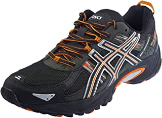 Best Mens Trail Running Shoes 2020