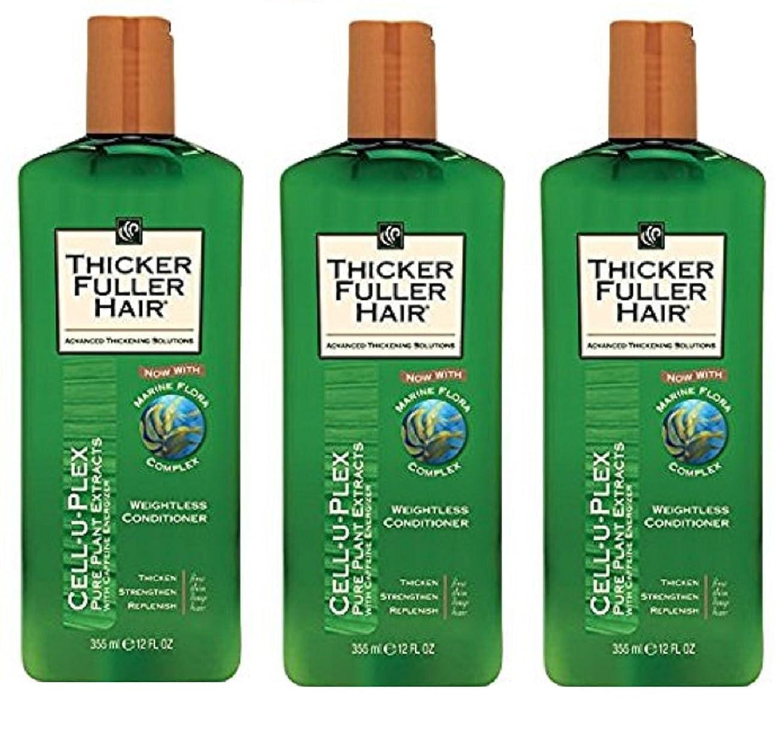 関税微生物ロッカーThicker Fuller 髪の無重力コンディショナーセル-U-PLEX 12オンス。 (3パック)