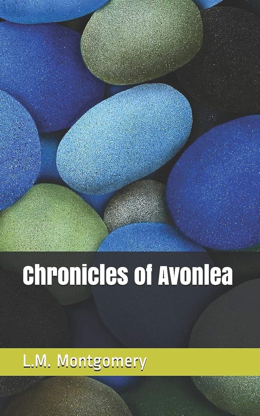 カプセルインキュバス復活Chronicles of Avonlea