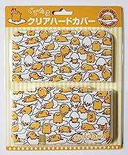 Sanrio Official Kawaii new3DS XL Hard Cover -Full of Gudetama- by Kawashima