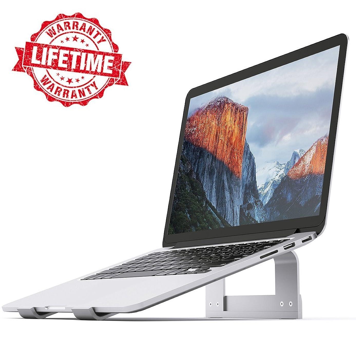 Laptop Stand iQunix Aluminum Ventilated Stand Update Version - Ergonomic Riser Portable Holder for MacBook Pro, All Notebooks,Silver