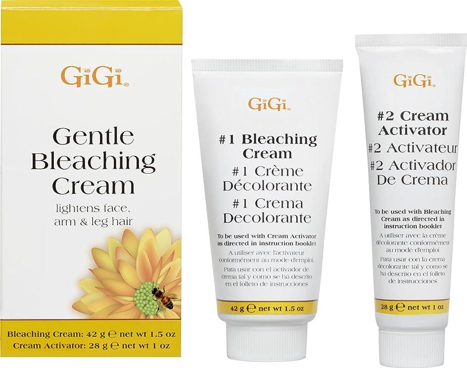 批判する真向こう原子炉GiGi Gentle Bleaching Cream  (並行輸入品)