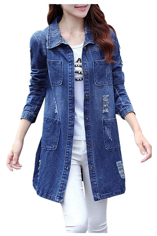 Faionny Womens Long Denim Jacket Plus Size Coat Solid Lapel Outwear Pockets Jean Cardigan Long Sleeve Blazer Windbreaker