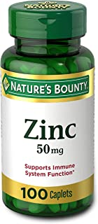 Nature's Bounty Zinc 50 mg Caplets 100 ct