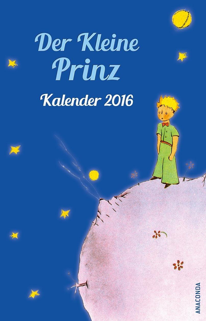 アイザック学んださびたDer Kleine Prinz 2016: Taschenkalender