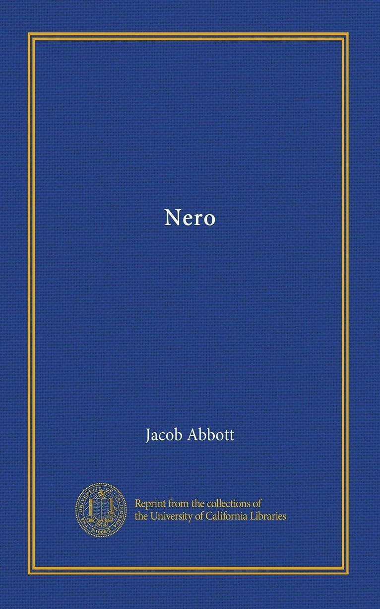 映画ギネス真実Nero